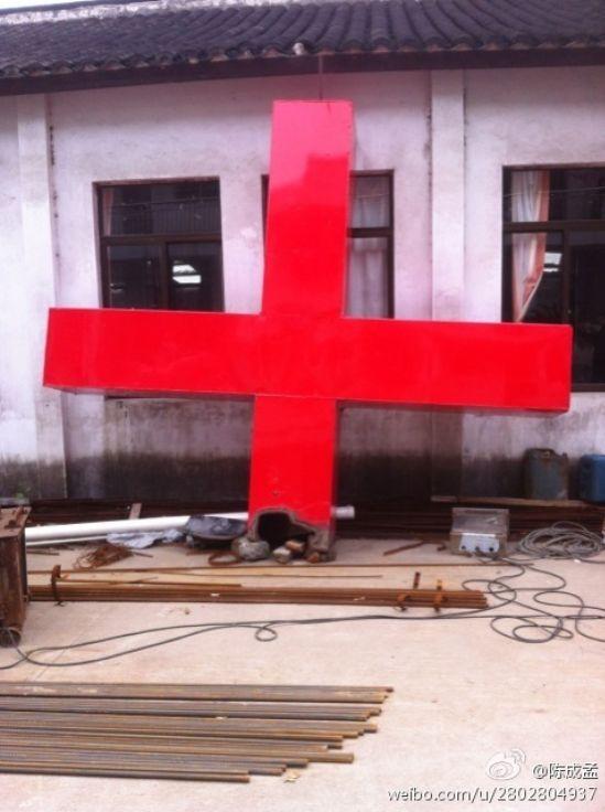 Il crocifisso rimosso dalla chiesa di Taizhou