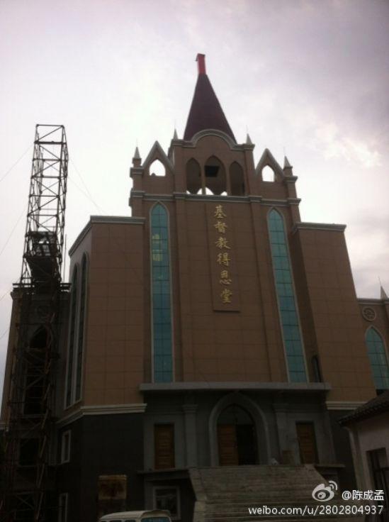 La chiesa di Taizhou con il crocifisso spaccato