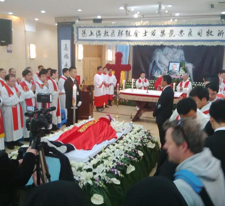 Funerale Joseph Fan Zhongliang