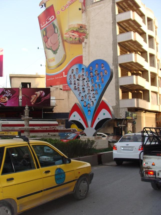 siria-jaramana-memoriale-vittime-attentato