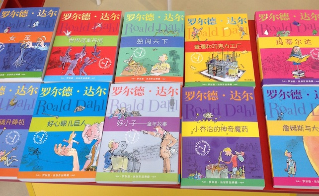 bologna-children-s-book-fair-2014-roald-dahl-cinese