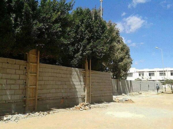 libia-muro-derna-universita2