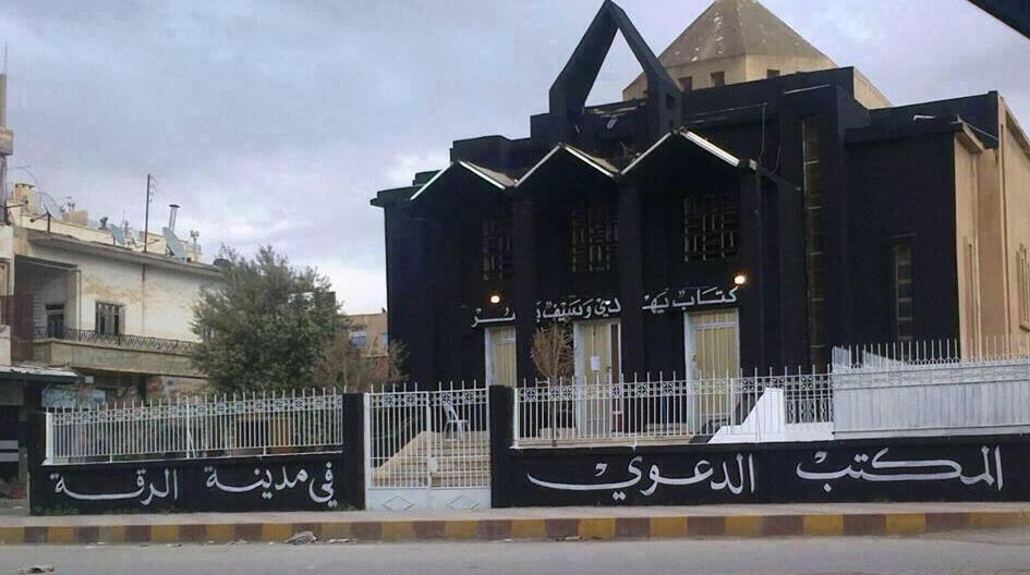 raqqa-chiesa-islam-sharia1