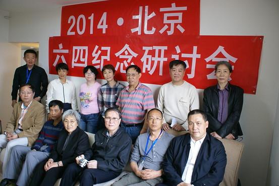 cina-pu-zhiqiang