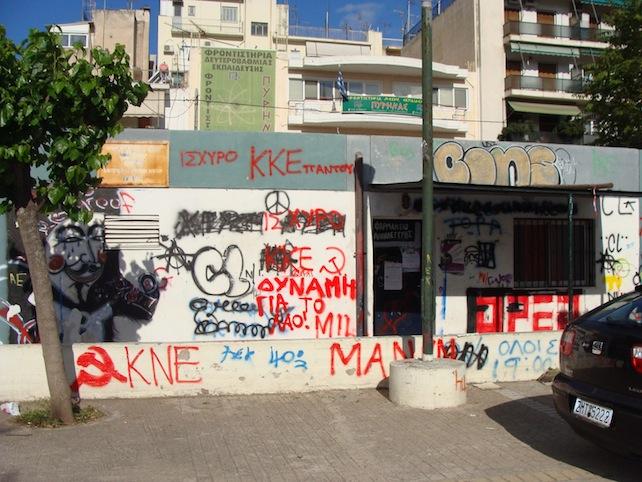 grecia-atene-farmacia-solidarieta-1-foto-casadei