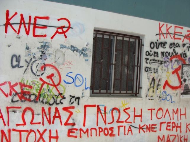 grecia-atene-farmacia-solidarieta-3-foto-casadei