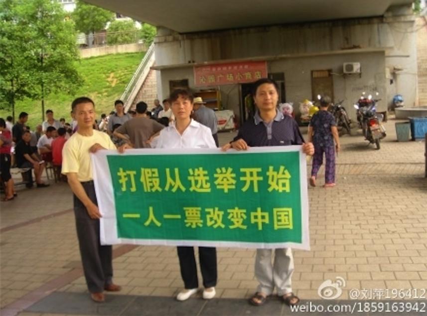 Liu-Ping-Wei-Zhongping-Li-Sihua