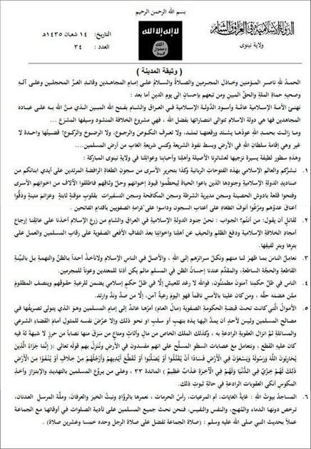 isil-mosul-editto-islam-califfato-iraq