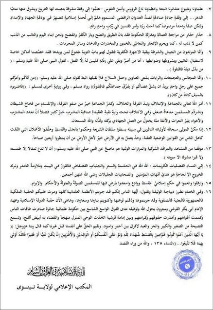 isil-mosul-editto-islam-califfato-iraq1