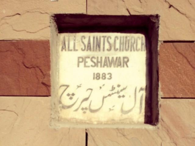 pakistan-peshawar-chiesa