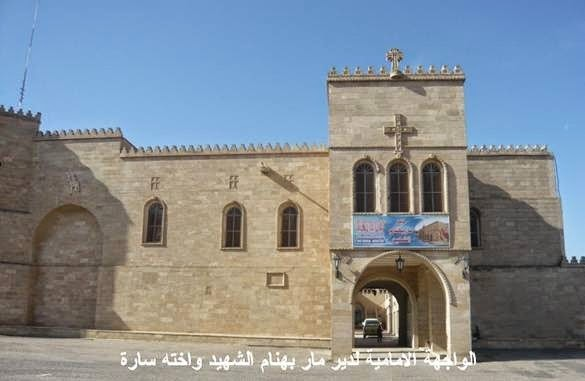 iraq-san-benham-monastero-terroristi