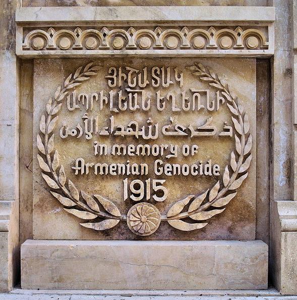 chiesa-armena-deir-ezzor-genocidio