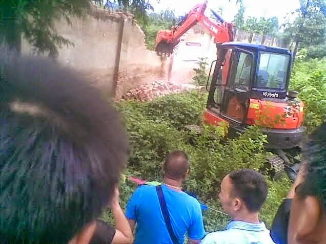 demolishing anhui