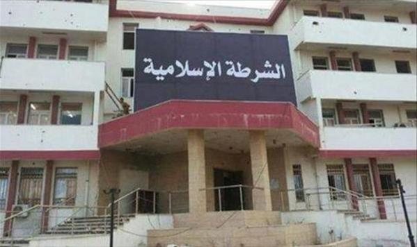 derna-libia-stato-islamico