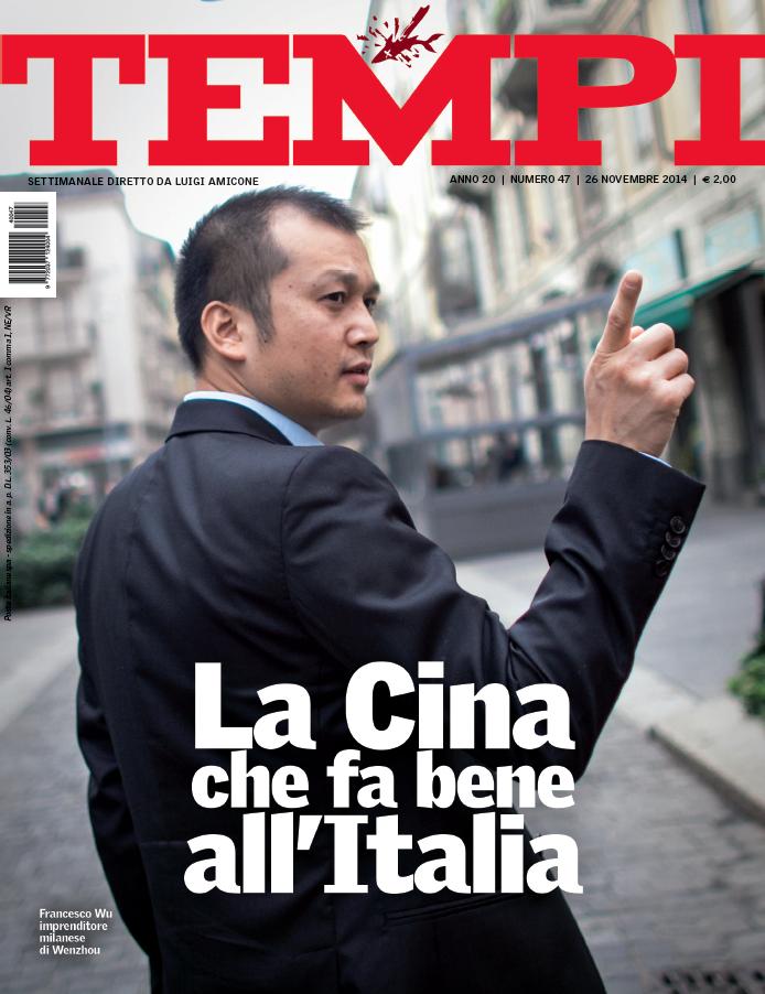 francesco-wu-tempi-copertina