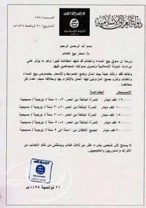 yazidi-donne-schiave-costo