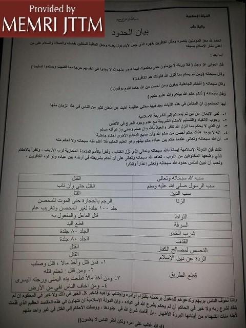 stato-islamico-isis-codice-penale