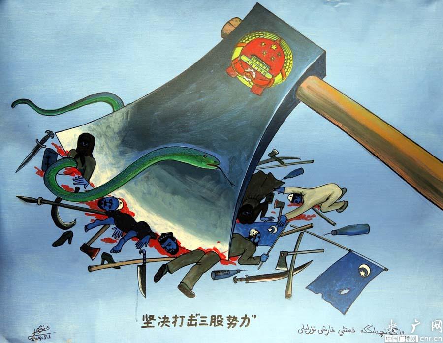 cina-uighuri-xinjiang-comunismo-estremisti2