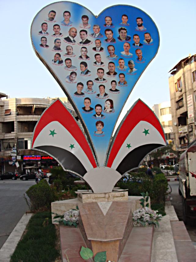 jaramana-monumento-vittime-nusra