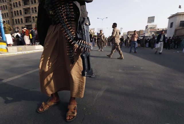Houthi supporters rally against ongoing Saudi-led military operations