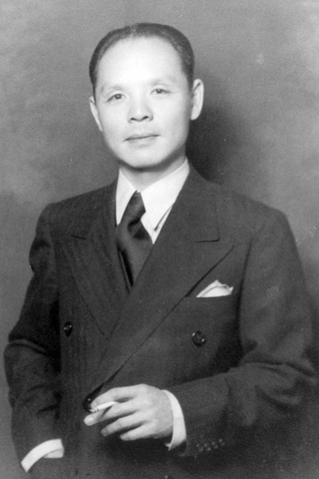 Ho-Feng-Shan-yad-vashem