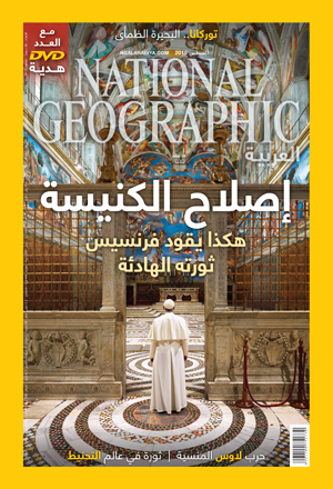 national-geographic-agosto-arabo