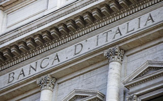 La sede della Banca d'Italia, Palazzo Koch, oggi 21 ottobre a Roma. ANSA/ALESSANDRO DI MEO