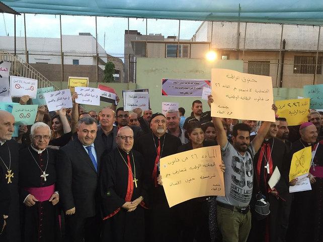 iraq-sako-islamizzazione-protesta-erbil-acs