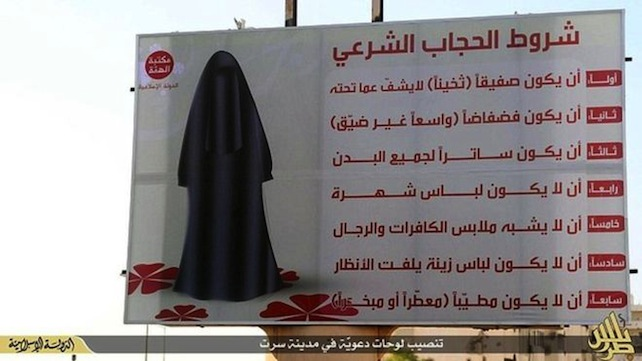 cartellone-sharia-sirte-isis