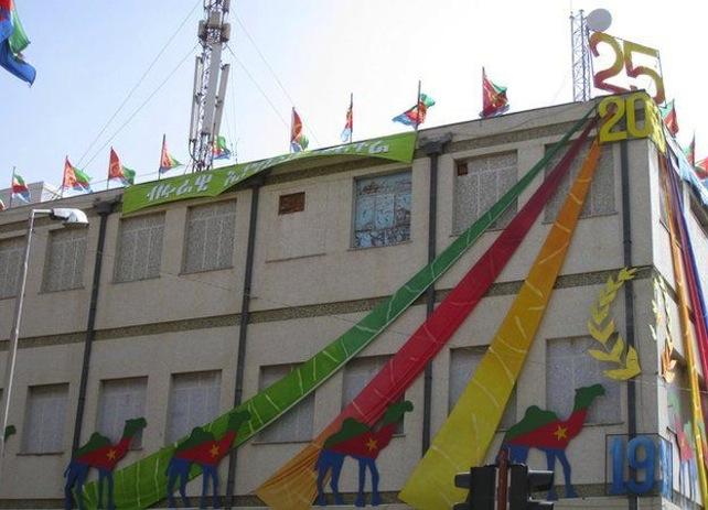 eritrea-asmara