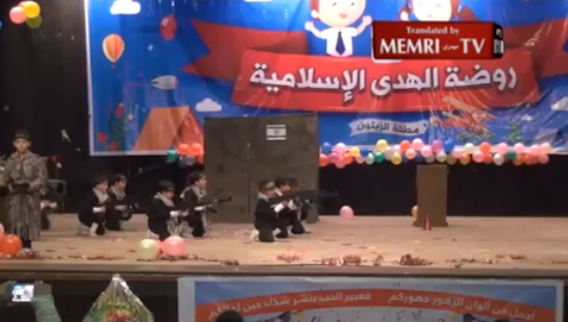 gaza-asilo-recita