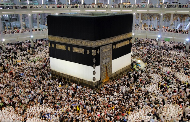 epa04941681 Muslim pilgrims circumvent around the Kaaba at the Masjid al-Haram Mosque, Islam's holiest site, two days before the Haj pilgrimage, in Mecca, Saudi Arabia, 20 September 2015. The Haj pilgrimage 2015 takes place in Mecca from 22 to 26 September. The pilgrimage is one of Islam's five pillars, it has to be performed at least once in one's life if he or she can afford it.  EPA/AMEL PAIN