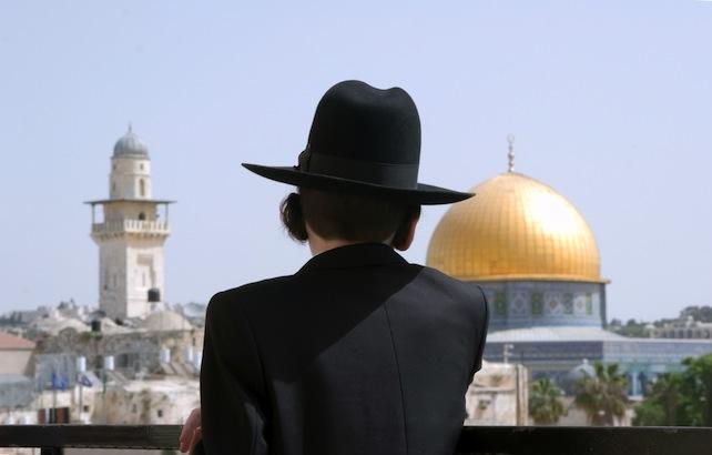 gerusalemme-ebrei-ebraismo-shutterstock_11903059