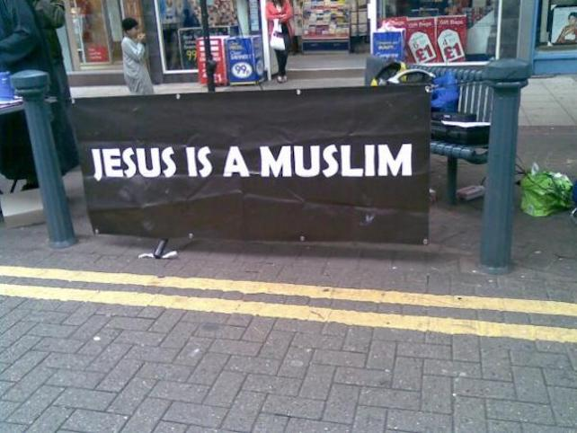 islam-gesu
