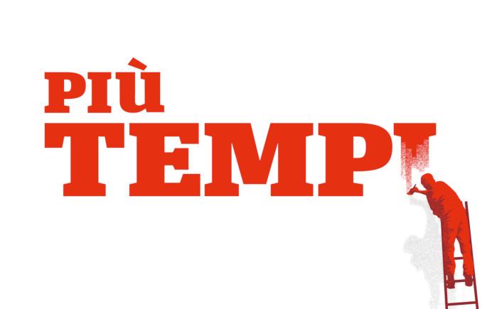 Logo del Fondo PIÙ TEMPI