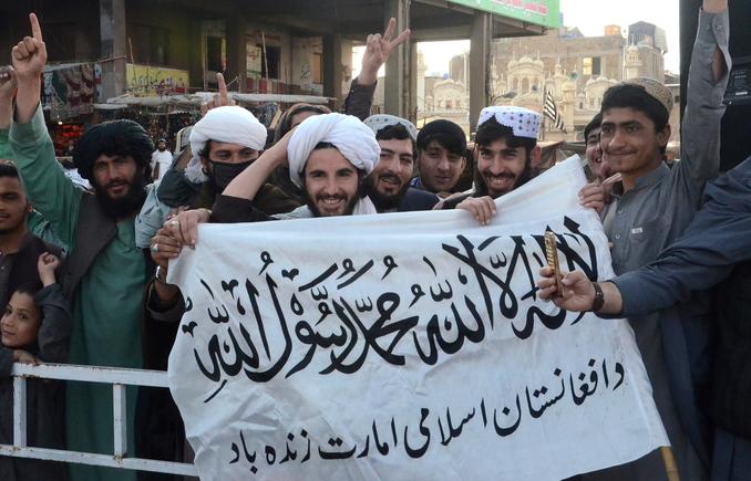 afghanistan talebani trump usa
