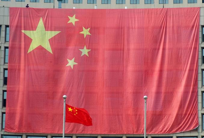 News au 26 juillet 2020 Cina-bandiera-ansa