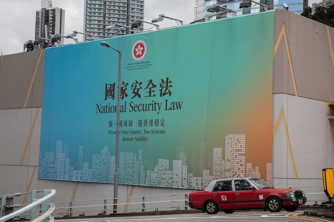 hong kong cina sicurezza nazionale