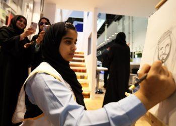 qatar scuola