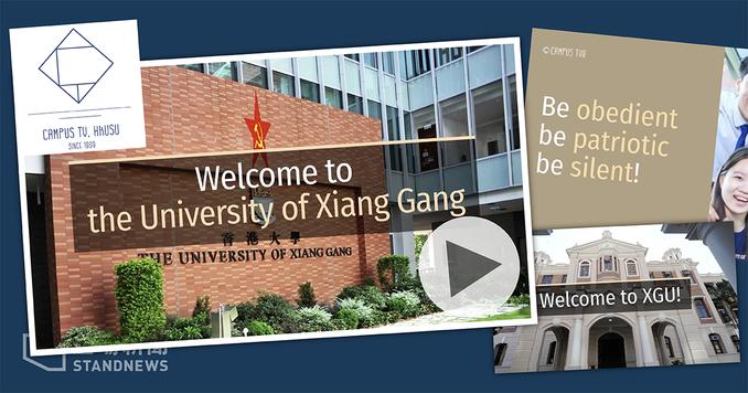 video studenti hong kong