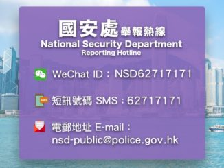 hong kong polizia delazione