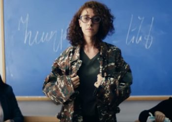Immagine dal video di Protect the Land dei System of a Down