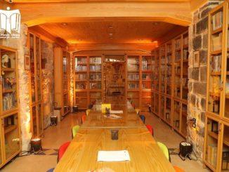 biblioteca francescani siria