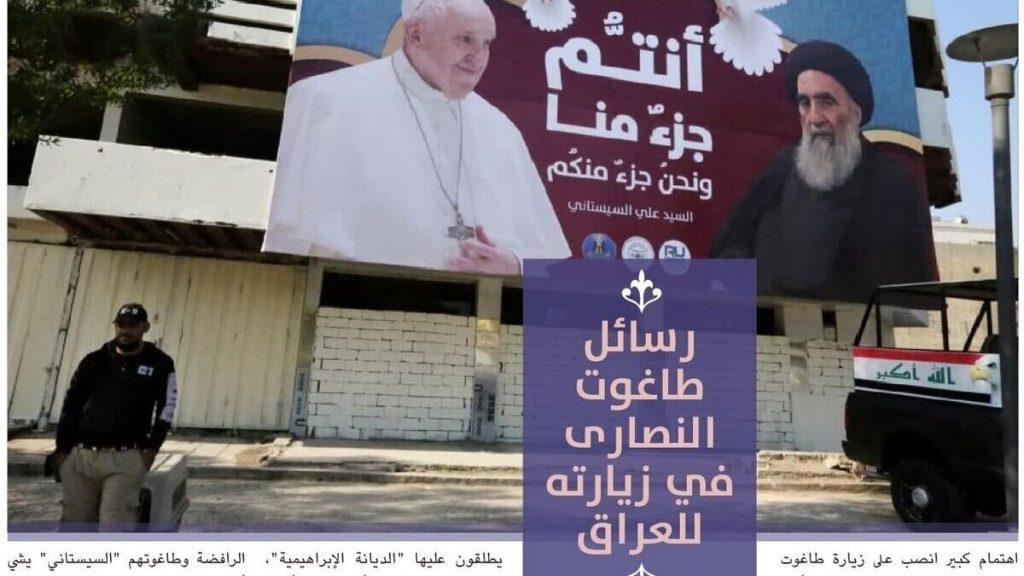 L'editoriale della rivista dell'Isis Al-Naba contro il Papa in Iraq