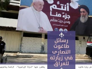L'editoriale della rivista dell'Isis Al-Naba contro la visita del Papa in Iraq