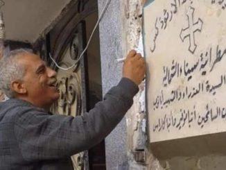 Il cristiano copto ucciso dall'Isis, Salama, decora la chiesa del suo villaggio nel Sinai del Nord