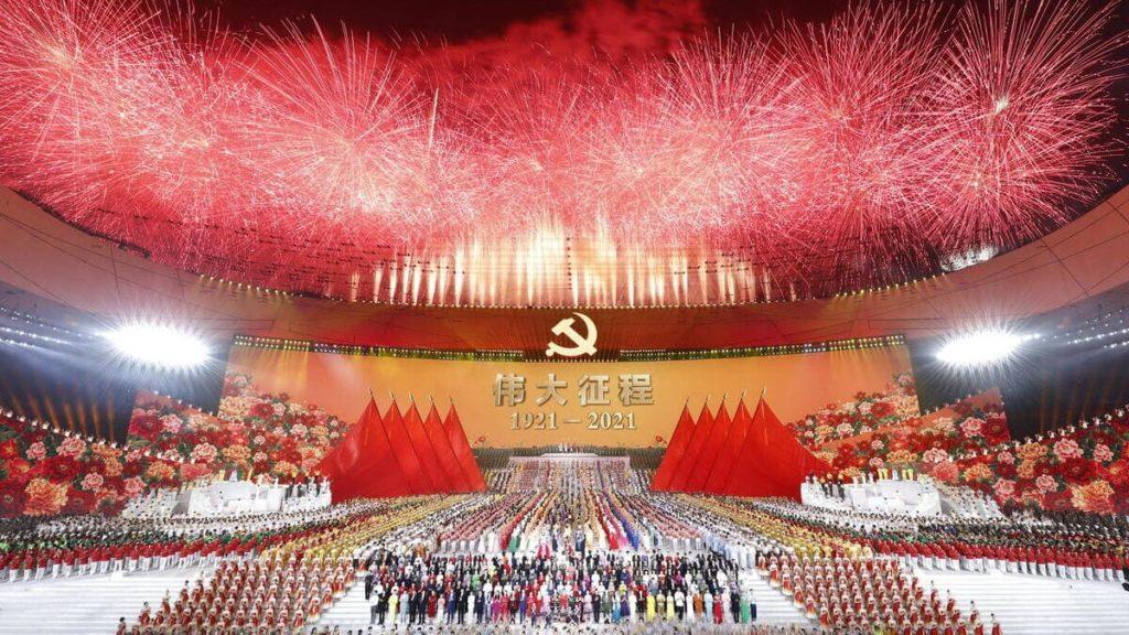 Il Partito comunista cinese festeggia a Pechino i suoi 100 anni in Cina